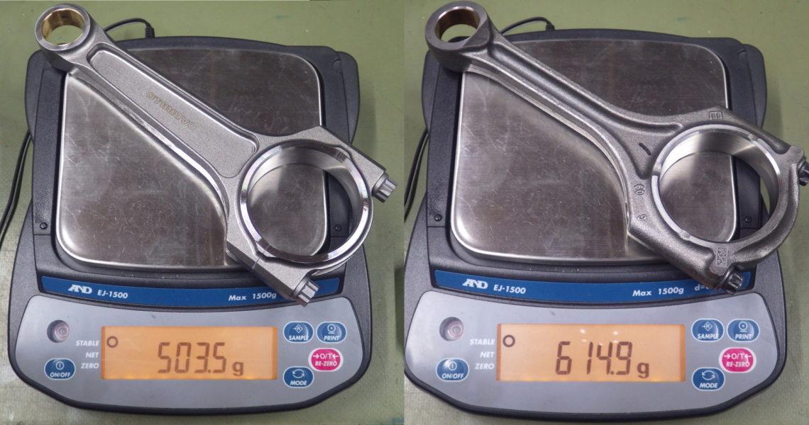Custom Carrillo A type rod